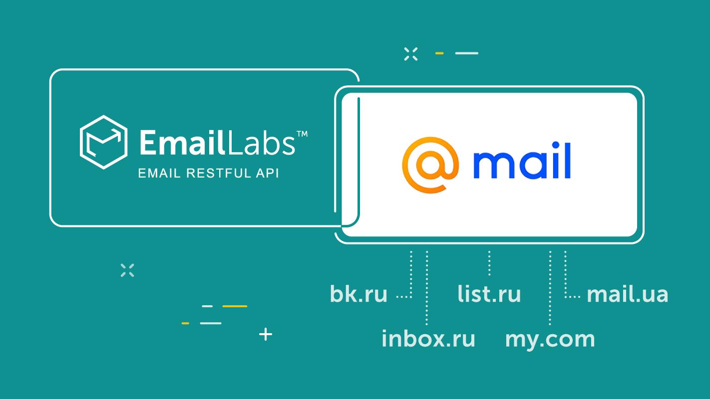 Dostarczalność e-maili do Mail.ru
